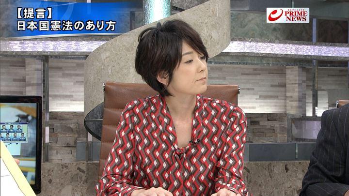 2017年10月04日秋元優里の画像09枚目