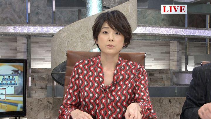 2017年10月04日秋元優里の画像10枚目