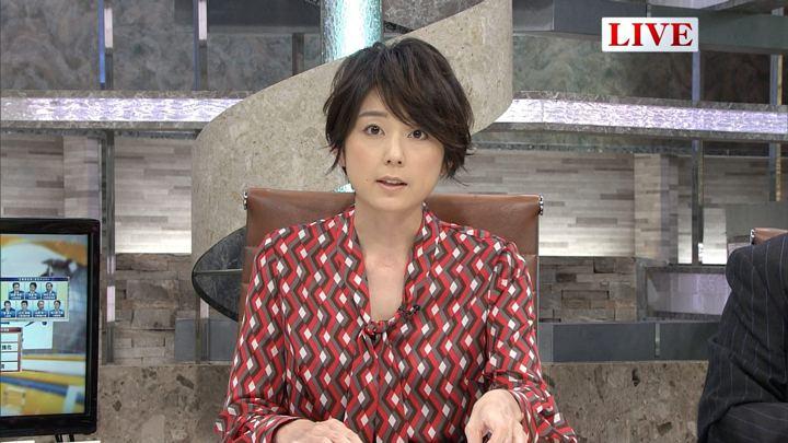 2017年10月04日秋元優里の画像11枚目