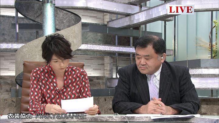 2017年10月04日秋元優里の画像12枚目