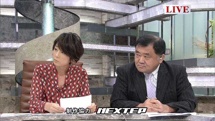 2017年10月04日秋元優里の画像13枚目