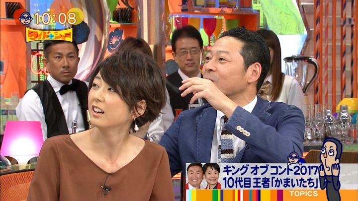 2017年10月08日秋元優里の画像01枚目