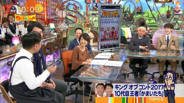 2017年10月08日秋元優里の画像02枚目