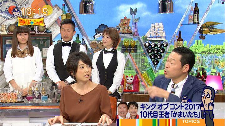 2017年10月08日秋元優里の画像03枚目