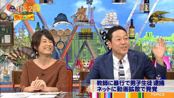 2017年10月08日秋元優里の画像05枚目