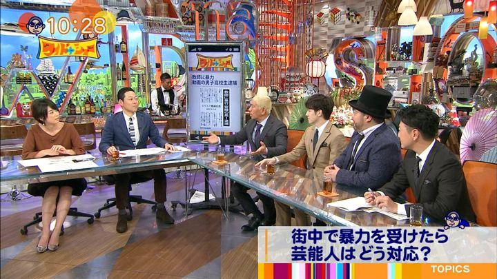 2017年10月08日秋元優里の画像06枚目