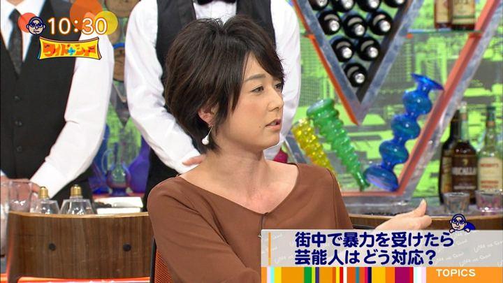 2017年10月08日秋元優里の画像07枚目