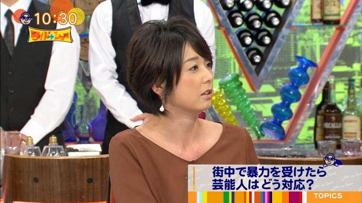 2017年10月08日秋元優里の画像08枚目