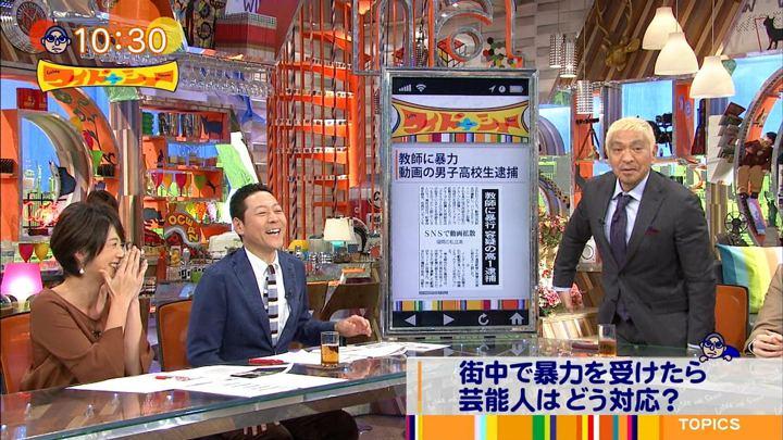 2017年10月08日秋元優里の画像09枚目