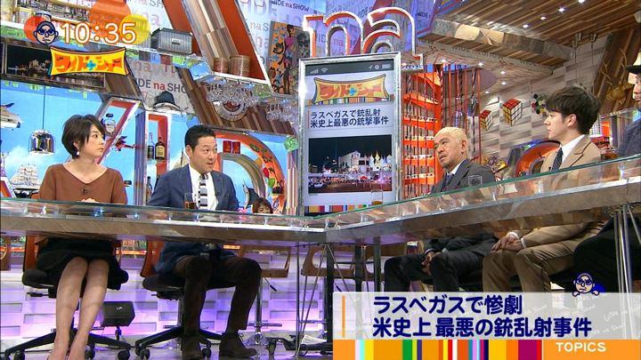 2017年10月08日秋元優里の画像11枚目