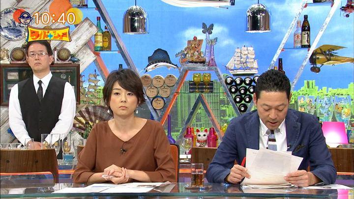 2017年10月08日秋元優里の画像13枚目