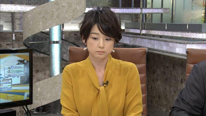 2017年10月09日秋元優里の画像01枚目