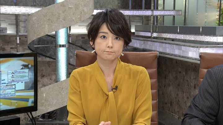 2017年10月09日秋元優里の画像02枚目