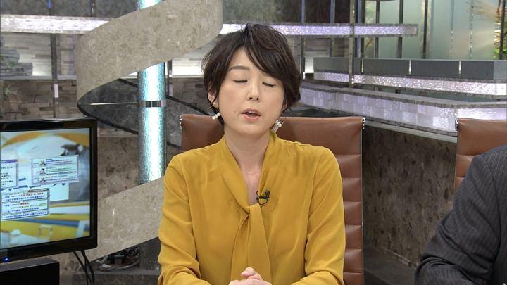 2017年10月09日秋元優里の画像03枚目