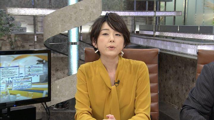 2017年10月09日秋元優里の画像04枚目