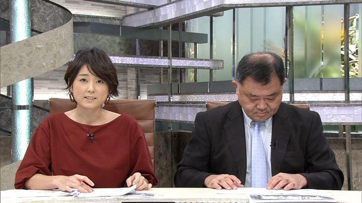 2017年10月12日秋元優里の画像02枚目