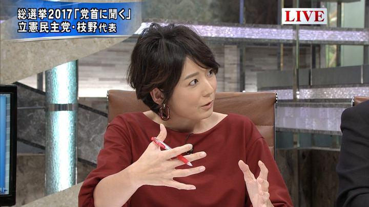 2017年10月12日秋元優里の画像03枚目
