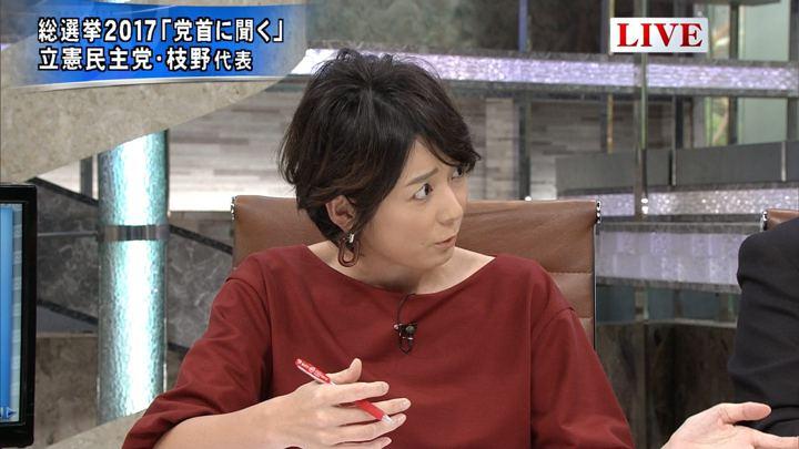 2017年10月12日秋元優里の画像04枚目