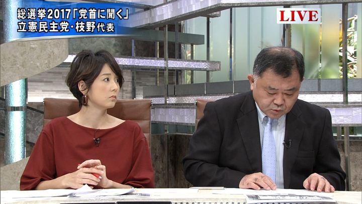 2017年10月12日秋元優里の画像06枚目