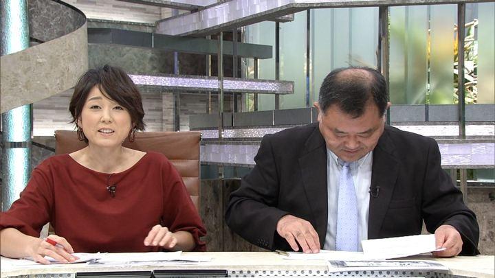 2017年10月12日秋元優里の画像07枚目