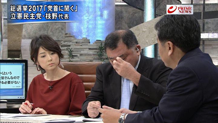 2017年10月12日秋元優里の画像08枚目