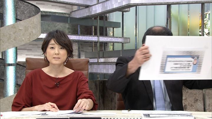 2017年10月12日秋元優里の画像09枚目