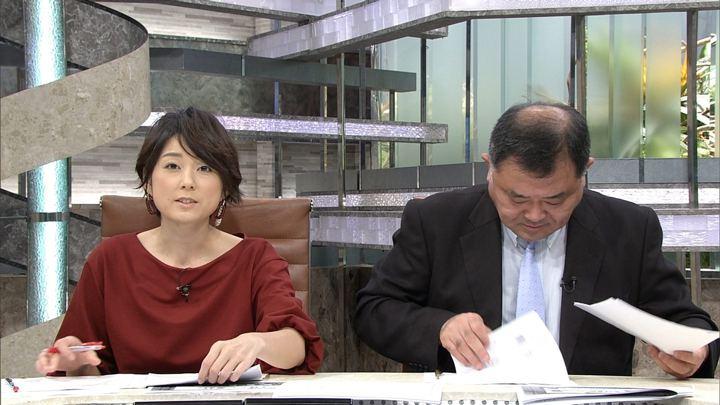 2017年10月12日秋元優里の画像11枚目