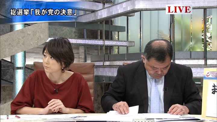 2017年10月12日秋元優里の画像12枚目