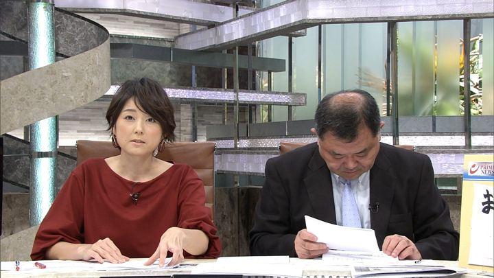 2017年10月12日秋元優里の画像13枚目