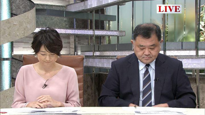 2017年10月16日秋元優里の画像03枚目