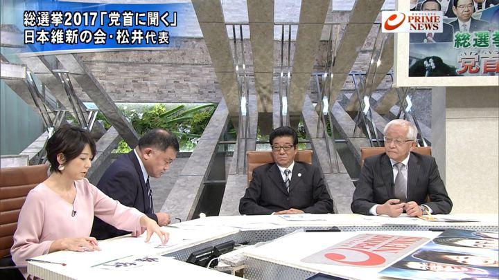 2017年10月16日秋元優里の画像06枚目