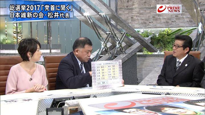 2017年10月16日秋元優里の画像08枚目