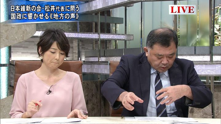 2017年10月16日秋元優里の画像10枚目