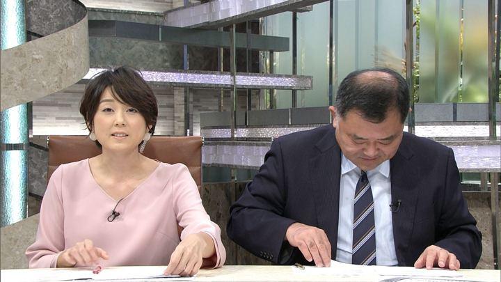 2017年10月16日秋元優里の画像11枚目