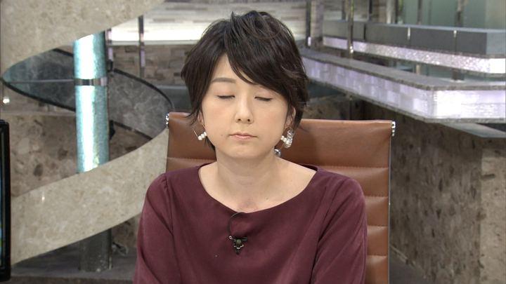 2017年11月01日秋元優里の画像04枚目