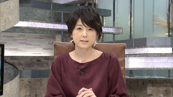 2017年11月01日秋元優里の画像07枚目