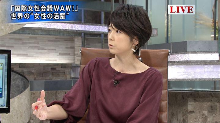 2017年11月01日秋元優里の画像09枚目