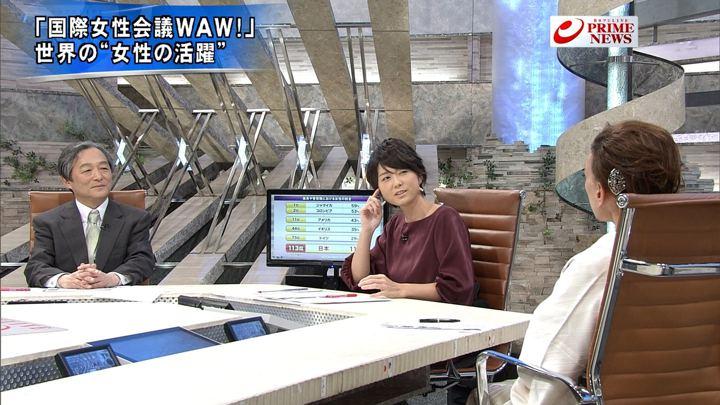 2017年11月01日秋元優里の画像10枚目