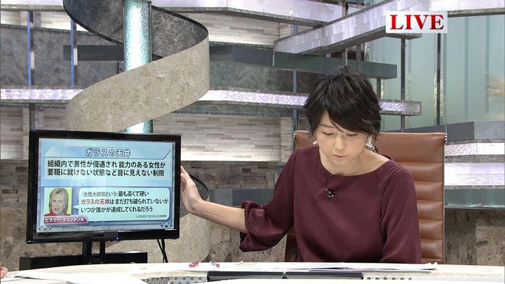 2017年11月01日秋元優里の画像13枚目