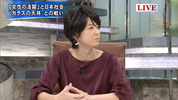 2017年11月01日秋元優里の画像14枚目