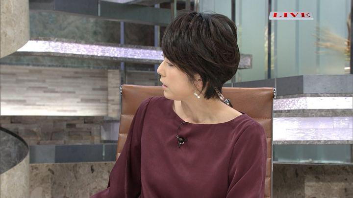 2017年11月01日秋元優里の画像17枚目