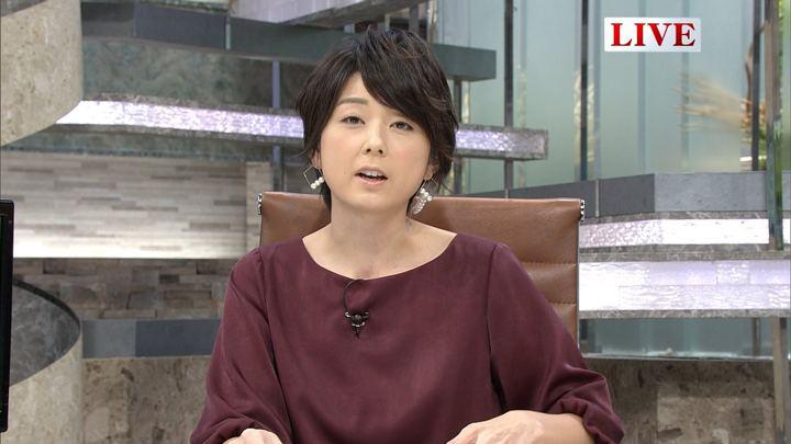2017年11月01日秋元優里の画像19枚目