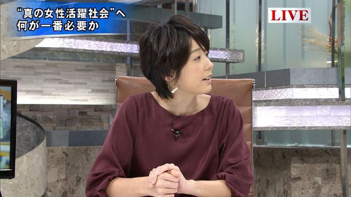 2017年11月01日秋元優里の画像20枚目