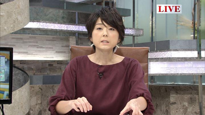 2017年11月01日秋元優里の画像21枚目