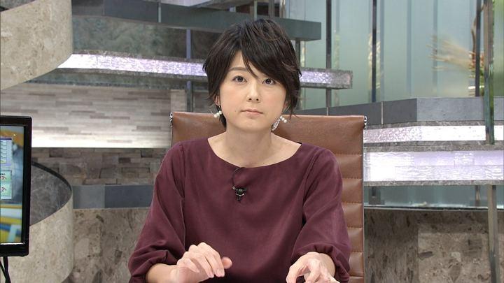 2017年11月01日秋元優里の画像22枚目