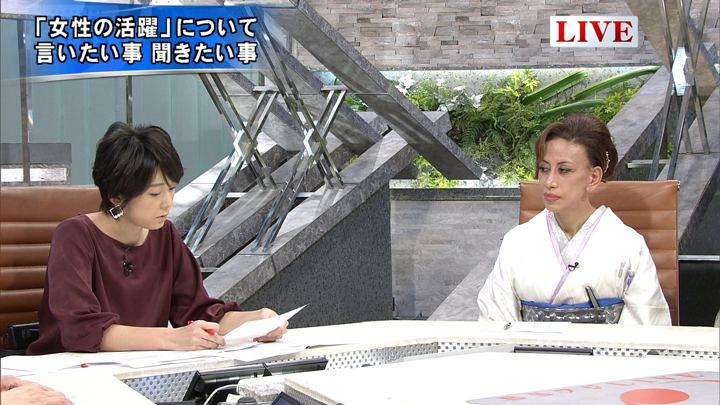 2017年11月01日秋元優里の画像24枚目