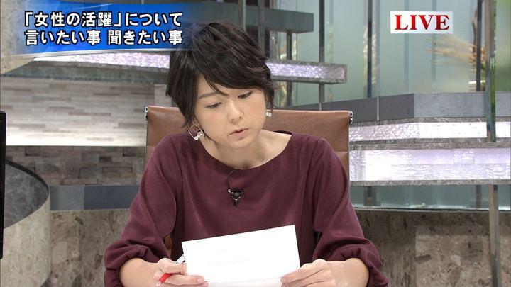 2017年11月01日秋元優里の画像25枚目