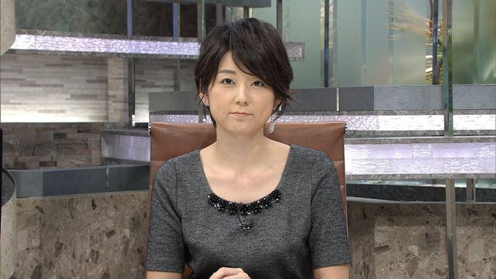 2017年11月02日秋元優里の画像01枚目