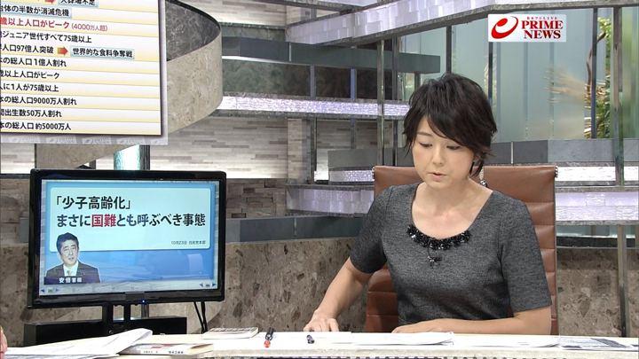 2017年11月02日秋元優里の画像05枚目