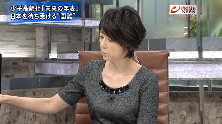 2017年11月02日秋元優里の画像06枚目